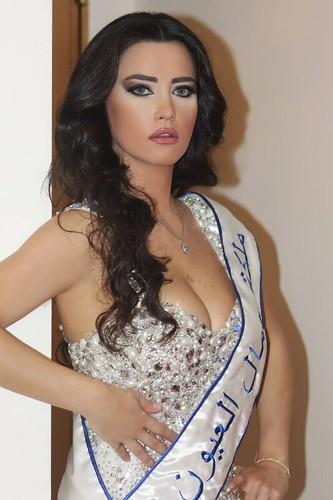 Miss Eyes 2013 ملكة جمال العيون ٢٠١٣ Rana Khattar رنا خطار
