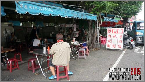 魯肉莊201501.jpg