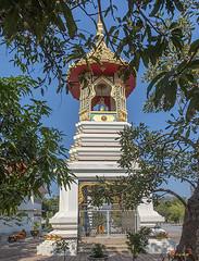 Wat Phutthi Wararam (Kathinglai) Bell and Drum Tower (DTHCB0201) วัดพุทธิวราราม (กะทิงราย) หอระฆังและกลอง (Gerry Gantt Photography) Tags: thailand temple wat chonburi ประเทศไทย จังหวัดชลบุรี thailandประเทศไทย banglamungdistrict เขตบางละมุง chonburiจังหวัด chonburiจังหวัดชลบุรี watphutthiwararamkathinglai tambonnongplalai tambonnongplalaibanglamung tambonnongplalaibanglamungdistrictตําบลหนองปลาไหลเขตบางละมุง วัดพุทธิวรารามกะทิงราย วัดพุทธิวรารามกะทิงร ตําบลหนองปลาไหล