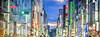 The Shot (dumsumdumfai) Tags: photography streetphotography street streetscene streetdreams streetphoto streetlife streetshot colorful travel tokyo ginza travelphotography streetscence editing composition lights blurry bokeh glitter citylights