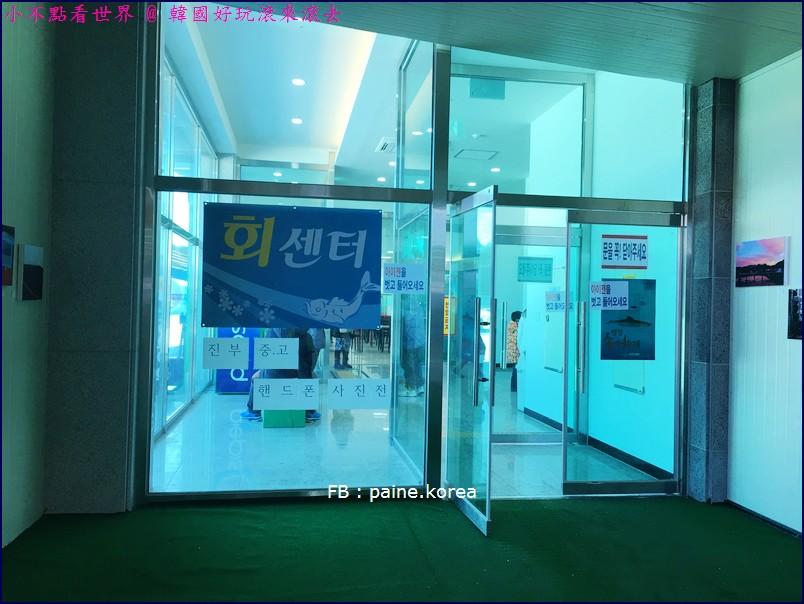 平昌冰魚節 (73).jpg