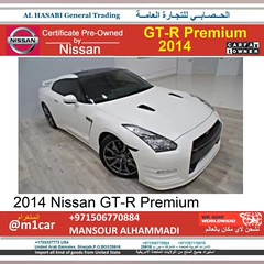 2014 Nissan GT-R Premium We are offering 2014 Nissan GT-R PremiumYear: 2014Make: NissanModel: GT-RSeries: Premium AWD 2dr CoupeMileage: 40,611Exterior: White PearlInterior: BlackTransmission: Automatic 6-SpeedEngine: 3.8L V6 Twin Turbochargerهذه السيارة غ (mansouralhammadi) Tags: abudhabi أمالقيوين dubai الامارات الشارقة الخليج fromm1carusatoworld دبي qatar rasalkhaimah أبوظبي kuwait sharjah abudhabicars bahrain uaecars ummalqaywayn alain uae sharjahcars عجمان gcc الاماراتالعربيةالمتحدة ksa ajman unitearabemirates fujairah الفجيرة dubaicars راسالخمية