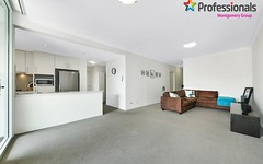 H501/9-11 Wollongong Road, Arncliffe NSW