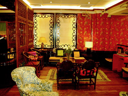 Chinese Interior Design Essentials