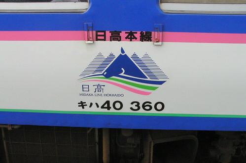 P7152098