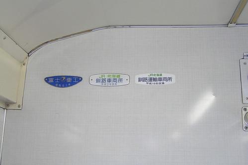 P7162258