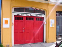 SFBC front door