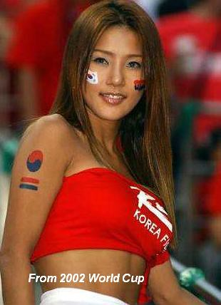 World Cup Korea Babe 1. Asian babes are hot too !!! www.eastboca.net