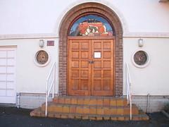 BBC front door 1