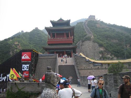 Saltar la Muralla China