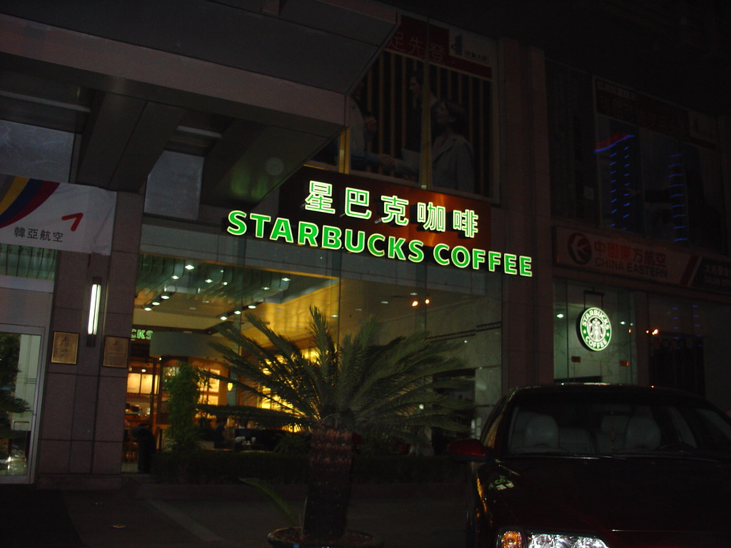 Starbucks : Dalian, China