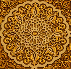 Islamic Art (Ahmad Al Zarouni) Tags: color beach yellow gold 1 design nice dubai pattern patterns side uae mosque bin mohammed shaikh manara masjid   islamic rashid            maktoom masjd            mosala         blinkagain