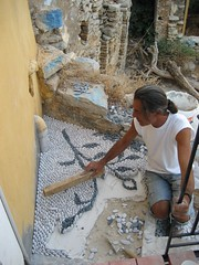 symi07 211 (symivisitor) Tags: greek mosaic greece pebble