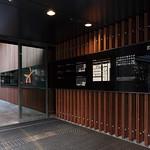 KRP9号館の写真