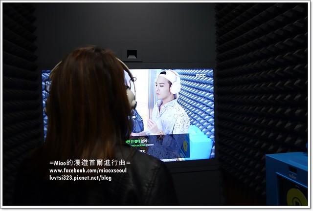 MBC WORLD21