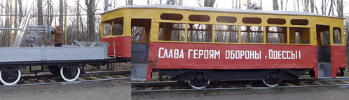 Armed Tram
