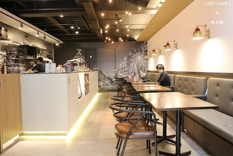 253 Café永康街美食捷運東門站咖啡廳008