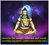 shiva_in_meditation_by_serspirit-d7squ6f (swapnil.kapsikar) Tags: shiva shankar swapnil vari wari mauli tukaram varkari warkari dnyaneshwar dnyaneshwari kapsikar