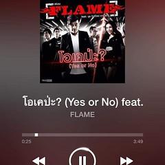ฟังทั้งวัน..กำลังเห่อเพลงตัวเอง 55++ ณ ตอนนี้เพลงใหม่ ฟังได้เฉพาะทาง Line music เท่าน้านน โหลดแอปฟรี ไม่เสียตังค้าบบ ฟังในไลน์และแชร์ให้เพื่อนฟังด้วยน้า แล้ว MV จะตามมา #โอเคป่ะ?#(yesorno)#flameband#linemusic