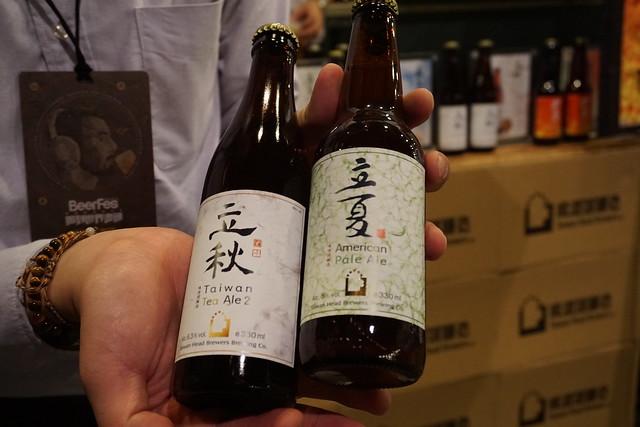BeerFes-85