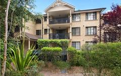 F3/6 Schofield Place, Menai NSW