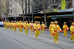 Protest March (martyr_67) Tags: china falungong swanston street melbourne protest sooc