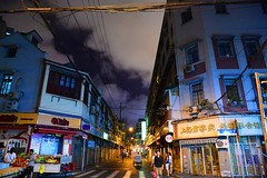 Shanghai - Ningbo Road (cnmark) Tags: china shanghai huangpu district ningbo road street alley side narrow people gasse strase night nacht nachtaufnahme noche nuit notte noite 上海 中国 黄埔区 宁波路 ©allrightsreserved