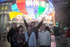 Casino Lisboa (veropie) Tags: china travel asia lisboa grand casino traveller traveling macau macao eastasia peoplesrepublicofchina grandlisboa lisboacasino notatourist macaospecialadministrativeregionofthepeoplesrepublicofchina