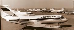 Aktyubinsk Civil Aviation College's Plane 'Parking Lot' (Clashmaker) Tags: aviation jet kazakhstan ussr yakovlev avluga aktyubinsk yakovlev40 civilaviationtraining