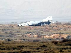 CR.12-53 RF-4C Bardenas Reales 16-11-15 (jcc140965) Tags: rf4c bardenasreales lasbardenas cr1253