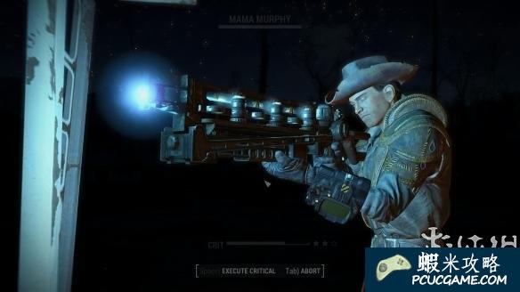 異塵餘生4 高斯步槍彈道特效改MOD
