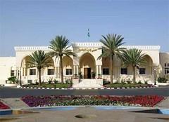تسريح 47 موظفة سعودية من عملهن بجامعة الطائف.. والجامعة توضح (ahmkbrcom) Tags: جامعة الطائف