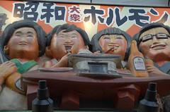 Family sushi time Dotonbori Osaka