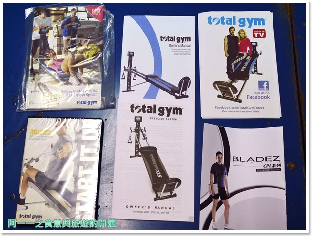 全能健身房Total Gym XLS減肥小鮮肉猛男羅禮士愛享客image008