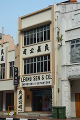 Singapore in the sunshine (Jamie Barras) Tags: blue sky signs building sunshine weather architecture century writing october singapore skies chinese sunny characters say 20th 19th 2015