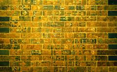 Ishtar Gate Inscription, Babylon