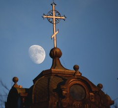 Above (saromon1989) Tags: moon church plovdiv bulgaria nikon d3300 sky dusk