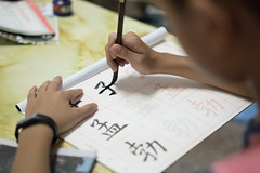 20160730_Caligraphy with Grandpa-11 (kiweep7) Tags: calligraphy brushpen grandparents