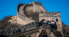 2016 - China - Great Wall of China - Badaling - 4 of 6