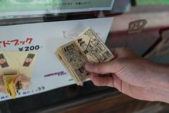 Manga (Edouard.G photo) Tags: street summer color reed japan book nikon hand main manga mini kawagoe lecture livre japon couleur ete lire d800 2015