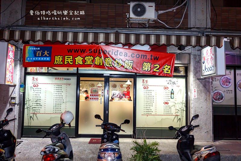 桃園龜山食堂