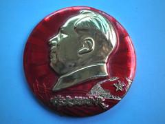 Great age  伟大的时代 (Spring Land (大地春)) Tags: mao zedong badge china 毛泽东像章 徽章 毛主席 毛泽东 文化大革命 中国 社会主义 人