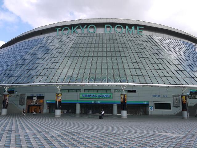 東京巨蛋周邊