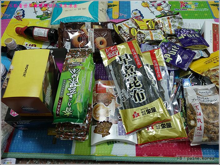 日本購物 (1).JPG