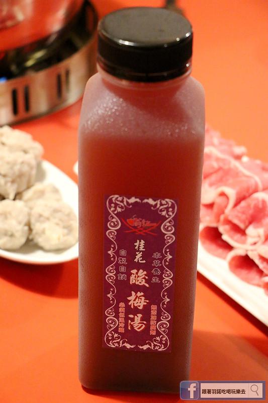 翁記麻辣鴛鴦鍋新莊幸福店084