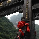Monte Hua. Puerta