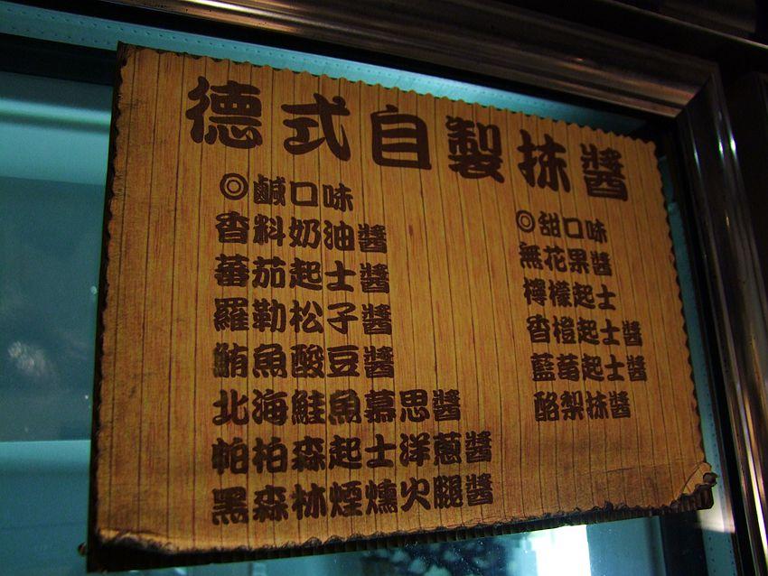 DSCF9704_副本