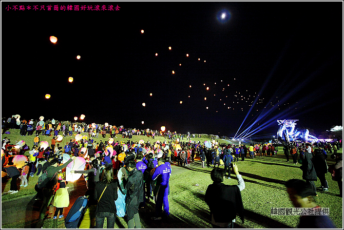 金堤地平線節夜景
