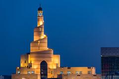 Happy Friday ! / Doha, Qatar (Frans.Sellies) Tags: img6450 qatar قطر قطر doha mosque moskee moschee