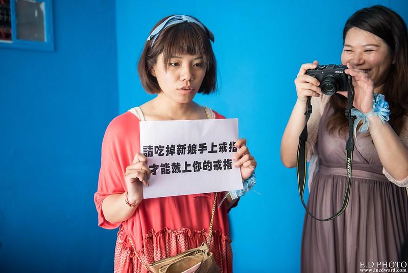 安智&慧英-精選-0127